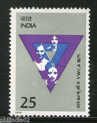 India 1975 Centenary of Indian Y.M.C.A Phila-643 MNH