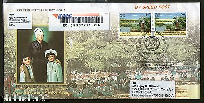 India 2009 Scared Heart Matriculation School Phila-2502 Commercial Used FDC - 41