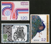 India 1973 INDIPEX -1973 Philatelic Exhibition Peacock Elephant Phila-595a MNH
