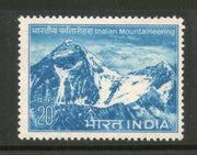 India 1973 Indian Mountaineering Foundation New Delhi Phila-577 MNH
