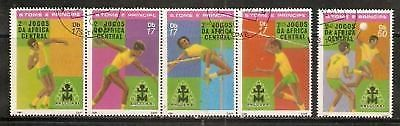 St. Thomas & Prince Island 1981 Sports Javelin Discus Cancelled