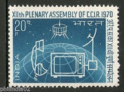 India 1970 Planary Assembly of CCIR Phila-504 MNH
