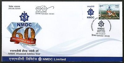 India 2017 NMDC National Mineral Development Corporation Diamond My Stamp Cover