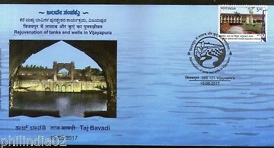 India 2017 Rejuvenation of Tanks & Wells Taj Bavadi Save Water Sp. Cover # 6692