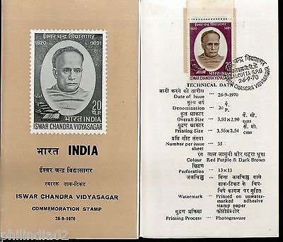 India 1970 Iswar Chandra Vidysagar Phila-518 Cancelled Folder