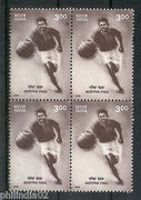 India 1998 Gostha Behari Paul Footballer Phila-1641 Blk/4 MNH