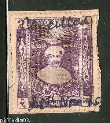 India Fiscal Gondal State 2As Purple Type 25 KM 252 Revenue Stamp Used # 4059A