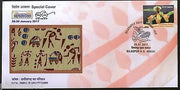 India 2017 Kosa Fabric Textile Handicraft Moth Insect BILASAPEX Sp Cover # 18076