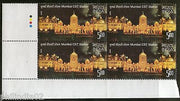 India 2009 Heritage Railway Station Buildings Phila-2498 Traffic Light BLK/4 MNH