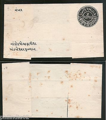 India RAJPIPLA State 4p Letter Sheet Stationary Deschl-L4 Mint RARE # 1004-2