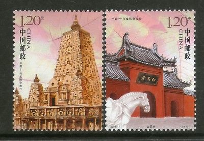 China P. R. 2008 India Joints Issue Buddha Bodhi Temple White Horse 2v MNH # 1989