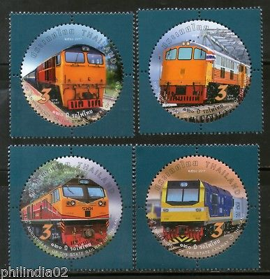 Thailand 2017 Anni. of State Railway Transport Locomotive Odd Shaped 4v MNH 4925