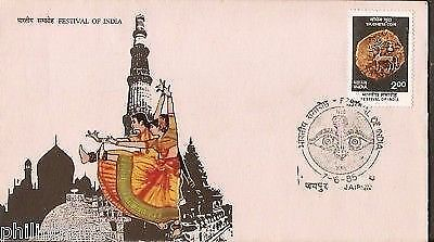 India 1985 Festival of India Coin Phila-1009 FDC