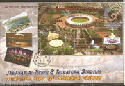 India 2010 Commonwealth Games Stadiums M/s on Private FDC