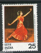 India 1975 Indian Dances - Bharatanatyam Phila-655 1v MNH