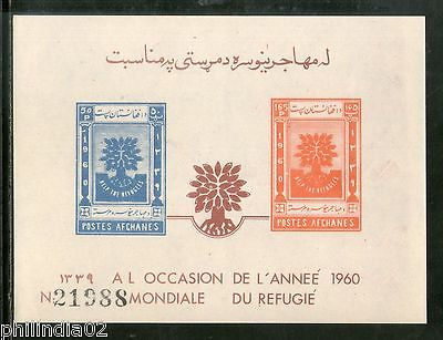 Afghanistan 1960 World Refugee Year Oak Tree Sc 471B Imperf M/s MNH # 5318