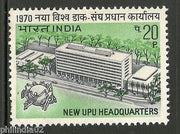 India 1970 New UPU Headquaters Building Berne Phila-510 MNH