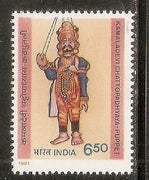India 1991 Kamladevi Chattopadhyaya Traditional Puppet Handicraft Phila-1310 MNH