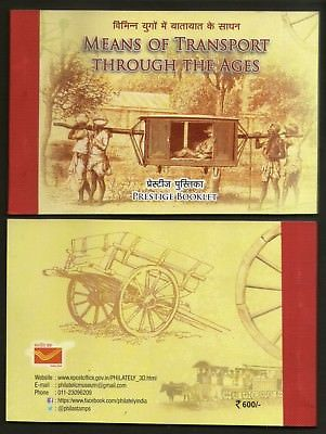 India 2017 Means of Transport Through Ages Vintage Car Metro Prestige Booklet 58