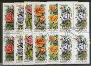 Bhutan 1973 Breeds of Roses Flower Tree Plant Sc 150-E BLK/4 Cancelled # 2063B