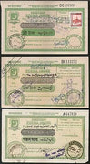 Pakistan 7 Different Postal order with additional stamps affixed used # 12575