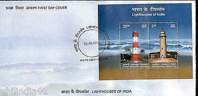India 2012 Mahabalipuram - Alleppey Lighthouses of India M/s on FDC