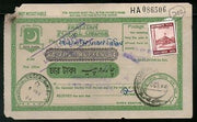 Pakistan Rs. 4  Postal order with additional stamps affixed used # 13118