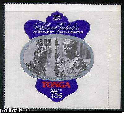 Tonga 1977 75s Queen Salote in Coronation Odd Shaped Die Cut Sc 396 MNH # 1717
