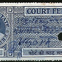 India Fiscal Kotah State 8As Type 30 KM 303 Court Fee Stamp Revenue # 4051E