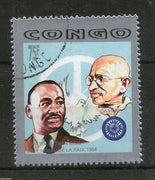Congo 1992 Mahatma Gandhi of India & Martin Luther King Sc 960 Cancelled Used # 301