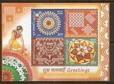 India 2009 Greetings Art Embroidery Painting M/s MNH