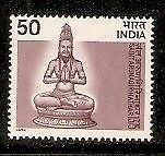 India 1975 Sant Arunagirinathar 600th Birth Anniversery Phila-651 1v MNH
