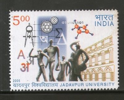 India 2005 Jadavpur University Kolkata Phila-2159 MNH