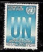 India 1970 United Nations Organisation Phila-513 1v MNH