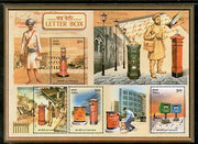 India 2005 Letter Boxes 150 Years of India Post Phila-2144 M/s MNH