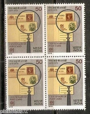 India 1979 Centenary of Post Cards in India Phila-789 BLK/4 MNH