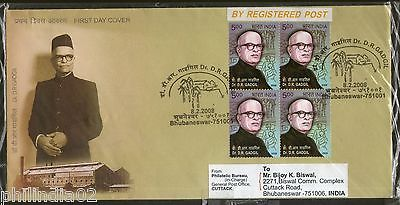 India 2008 Dr. D. R. Gadgil Phila-2342 Commercial Used FDC - 36
