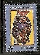 India 1981 National Children'a Day Painting Phila-872 / Sc 941 MNH
