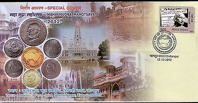 India 2009 Mahatma Gandhi Maha Mudra Mahotsava Currency Coin Special Cover #7143