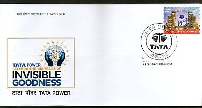 India 2016 Tata Power Station Electricity Wind Solar Energy Science FDC # F3048
