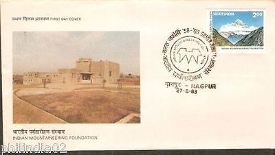 India 1983 Mountaineering Foundation Phila-939 FDC+ Blank Folder