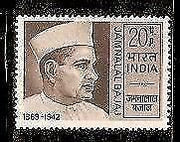 India 1970 Jamnalal Bajaj Phila-522 MNH