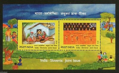 India 2014 India - Slovenia Joint Issue Children's Painting Art 2v M/s MNH