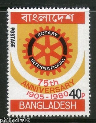 Bangaladesh 1980 75th Anni. Rotary International Emblem Sc 179 MNH # 2553