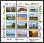 Sri Lanka 2016 Tourism Bridge Lighthouse Sand Dunes Waterfall lake Sheetlet MNH
