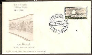 India 1965 Rs10 Trombay Atomic Reactor Phila-D87 4th Definiti. Series FDC