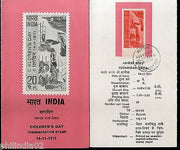India 1971 National Children's Day Painting Phila-543 Cancelled Folder
