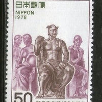 Japan 1978 Tokyo and Osaka Stock Exchange Sculpture Statue Sc 1346 MNH #  4042