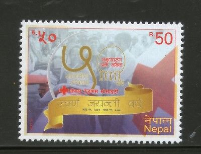 Nepal 2013 Red Cross Society Health Emblem 1v MNH # 4441