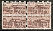 India 1966 Allahabad High Court Phila-437 BLK/4 MNH